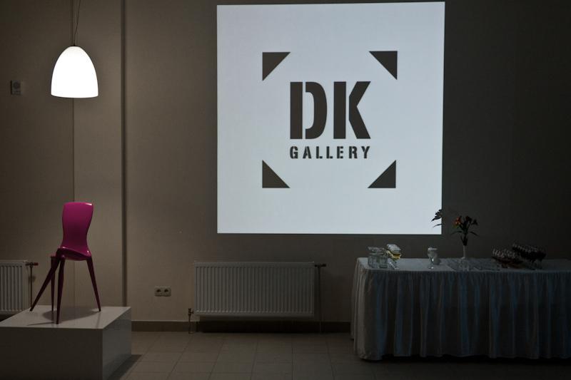 Картинки по запросу Галерея ДК